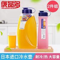 日本进口冷水壶凉水壶塑料冰箱饮料果汁瓶家用耐高温凉水壶大容量