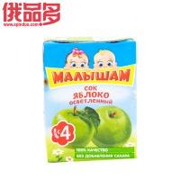 娃娃头 儿童果汁饮料 苹果澄清口味 适用于4个月以上儿童 无0.2ml
