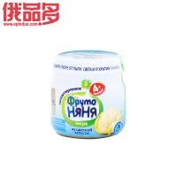 ABK  水果阿姨牌  菜花蔬菜泥瓶装 适用于4个月以上的婴儿 瓶装 80g