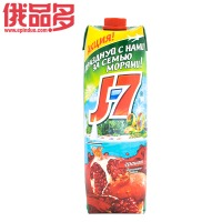 (J7)石榴饮料 0.97L/