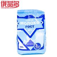 纯奶粉 无糖 低脂奶粉26% 浅蓝色袋 300g
