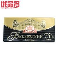 巴巴耶夫高档75%可可黑巧克力 100g