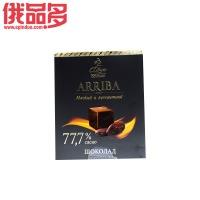 奥泽雷阿瑞巴黑巧克力77.7%/