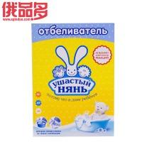 兔保姆牌儿童专用漂白洗衣粉