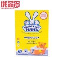兔保姆牌儿童强效去渍护色洗衣粉